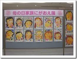 ホ-ムペ-ジ画像専用 002